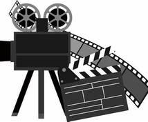 映画ソムリエの私が、今のあなたの映画を紹介します 映画であなたの人生をちょっとだけ変えるお手伝いを