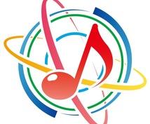 お試し・あなたのオリジナルBGM&歌の作成致します オリジナル曲&歌の作成をされたい方に!