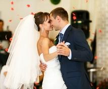 結婚披露宴でのファーストダンスの振り付けします 新郎、新婦によるダンス演出をプロデュース致します。