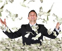 元手0円!1日30分で正社員より稼いだ方法教えます 面倒くさがりでもお金が欲しい・楽しくお金を稼ぎたいあなたへ