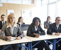 学費1ヶ月2万円以下で★超★格安MBAを取得する方法おしえます