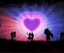 ズバッと!グンッと↑恋愛・結婚の成就を祈祷致します 願望成就!恋愛・結婚したい!自分美人エネルギー!