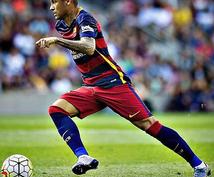 サッカー必ず上達できます 大人も子どももサッカーのスキルアップを目指すあなたへ