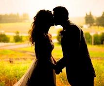 婚外恋愛のパートナーとの魂の繋がりを鑑定致します 鑑定歴12年の安心のプロ鑑定師の婚外恋愛専門ソウルメイト鑑定