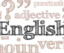 1時間2,000円!帰国子女が英語レッスン致します 英会話を覚えて世界を広げたい方、お力になります。