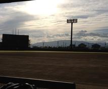 【野球しようよ!】野球の質問・相談・雑談受け付けます!