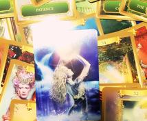 エナジーオラクルカードであなたのお悩みを鑑定します エナジーオラクルカード使用、スプレッドは3枚引きです。