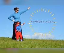 教育者向け☆発達障がいのお子様の対応相談にのります 日本では少ない発達的介入を実践してきた療育のプロです!