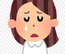 看護師の悩みお聞きします 看護師を辞めたい、人間関係に悩んでいる、転職したい方