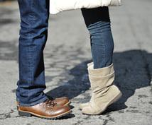 【好評価いただいています】アラサーのはじめての婚活!はじめの一歩から成功を導く方法