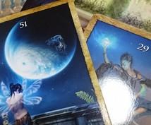 フェアリーオラクルカードで占います 妖精たちからいま必要なメッセージをもらいましょう。