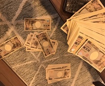 自分で借金を返さない方法を教えます 「お金に困っている方・稼ぎたい方」