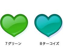 ☆カラーセラピー☆ 色でわかるあなたの心理!あなたのお悩みはなんですか?
