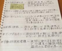 書体変更可能☆大切なお手紙代筆します (๑╹ω╹๑ )任せてください