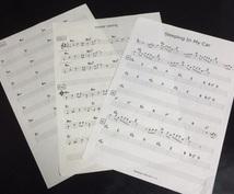 バンドスコア、ギタータブ譜作成します 演奏したい楽譜がなくてお困りのあなたへ