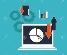 顧客管理や売上管理をお手伝いします データ管理を効率化して、とことん無駄を省きましょう!