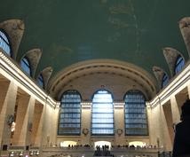 ニューヨーク留学相談のります 留学ってどんな生活を送るんだろぅ?とお考え中の方必見です。