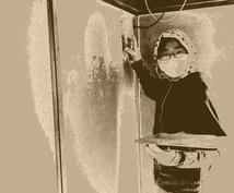 ママがボロ戸建てを直し、教育費を作る方法を伝えます 保育士でもDIYで家賃収入30万生んでいるシステム