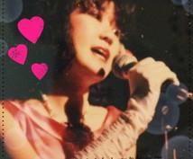 あなたのために歌います