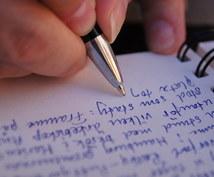 英語の学術論文など翻訳します 東大大学院卒が、英文の学術論文を安価で翻訳!