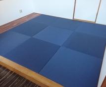 畳の表替え、裏返し、豆知識なんでも相談承ります 畳のこと何でも相談して下さい。