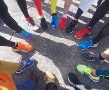 マラソン完走からサブスリー達成の夢を叶えます ランニング初心者からサブスリー達成までを応援します。