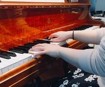 ピアノ初心者の方!あなたにぴったりな指使い教えます あなただけの指使いを決めて練習効率アップ♪