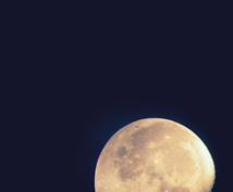 特定のユーザー様のお手伝いをします 【Full Moons様】専用のご購入ページとなります。