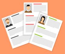 日英両方の職務経歴書、履歴書作成をお手伝いします 【即対応】整った職務経歴書・履歴書作成のお手伝いをします!