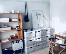 ミニマリズムで部屋をスッキリさせるお手伝いをします お部屋の写真を拝見して物を減らす提案をしながらコーディネート
