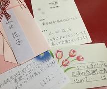 習字】毛筆とペン字の添削・お手本書き致します 美文字が書けるようになるコツを分かりやすく伝授!(解説付)