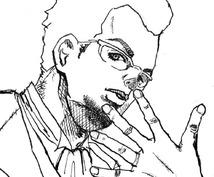 漫画やアニメのキャラクター風似顔絵を書きます。Facebookなどのアイコンにどうぞ。