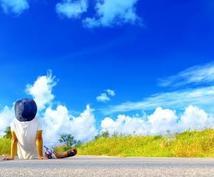 あなたのエネルギー状態を観ます 最近、疲れやすい、物事が停滞しているあなた必見