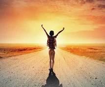 人生設計だけで生涯の年収が1000万変わります 人生アドバイザーが人生設計を伝授☆簡単に年収は上がります!!