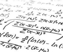 中学、高校数学の添削、質問対応をいたします どうやって問題に取りかかれば良いのかわからない方に