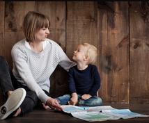 登校拒否やADDのお子様のお母さんの相談に乗ります 悩まずにはなしてみてください。