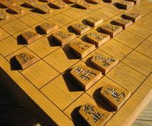 【将棋】あなたの棋譜を見て、上達の秘訣をアドバイスします!【ウォーズ・24・手書き棋譜対応】