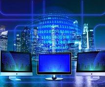 web上の情報をスクレイピングで取得します めんどくさい情報収集を自動化しませんか?