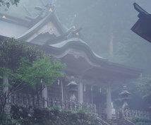 聖地よりのメッセージ付き遠隔ヒーリングをします 拝殿の奥の山を拝するという原初の神祀る我が国最古の大神神社