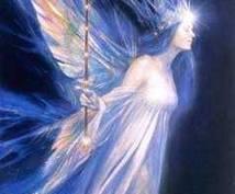 あなたへのメッセージをリーディングします ☆オラクルカードで天使からのメッセージをお伝えします☆