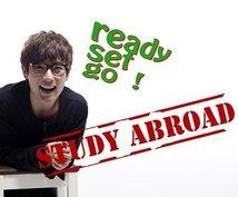 海外留学に興味がある学生・社会人の不安を解消します 5か国以上の留学経験を元にした、とっておきの留学ノウハウです