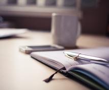 あなたの履歴書、職務経歴書をグレードアップ!