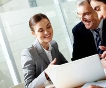 【シニアの生き甲斐】あなたのビジネス経験が生きるNPOを教えます。