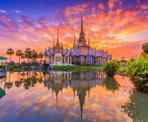 訪日タイ人向けインバウンドの秘訣を教えます タイに精通したマーケティングのプロが1問1答。