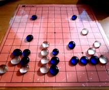 【趣味で健康】囲碁を始めませんか?趣味がない方、時間を持て余している方、是非どうぞ。
