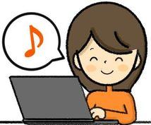 サイトアフィリエイト サーバー設置教えます 情報発信をこれからしたいのに!サーバー設置でつまづいている人
