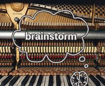 音楽教室のサイト診断!プロが教えます 音楽教室のWeb集客に悩んでいませんか?