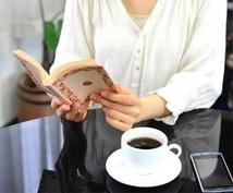 あなたの書いた小説、漫画、脚本を読んで感想をお伝えします!!