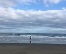 四国サーフィン運転、同行、アドバイスします サーフィン初心者の方、上手くなるお手伝いをします。