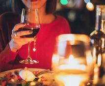 男性向け 女性にウケる都内のレストラン紹介します 絶対に外せないデートにおすすめの都内レストランをご紹介します